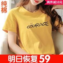 白色t恤女短袖2021新款ins潮宽松纯色体桖打底衫黄色上衣韩版纯棉