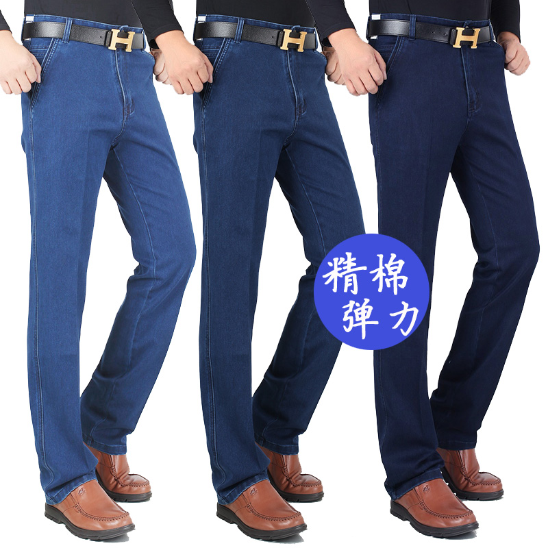 Summer thin mid aged mens large fine cotton jeans mens jeans casual pants high elastic straight tube mens pants