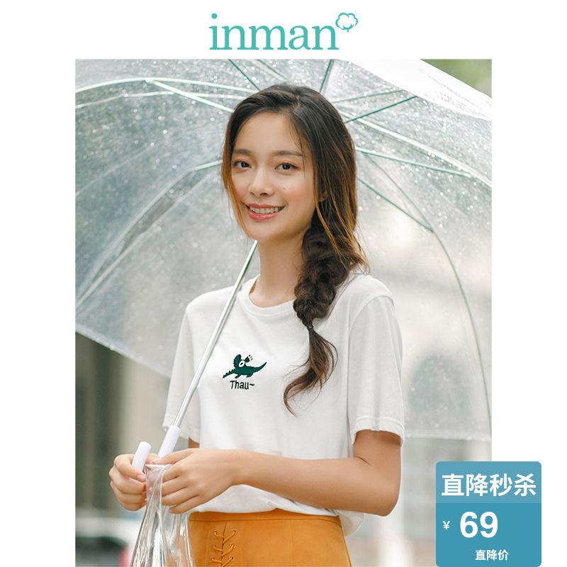 茵曼2018夏新款棉质圆领可爱小鳄鱼刺绣个性文艺范短袖T恤女上衣