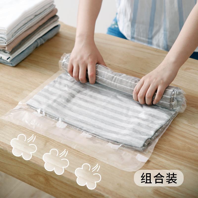 日本霜山手卷真空压缩袋2件免抽空气衣物整理旅行出差行李收纳袋