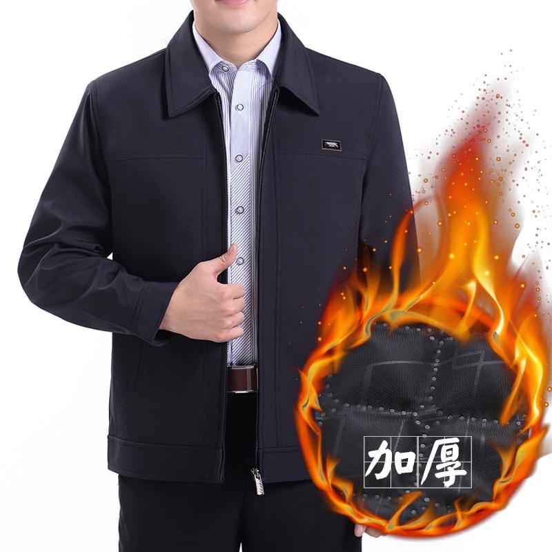 秋冬中老年加厚加棉男装休闲夹克外套中年男士冬季外套爸爸夹克衫