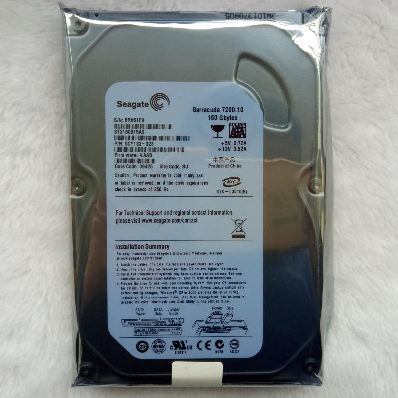 全新原装单碟 希捷3.5寸7200转160G台式机电脑机械硬盘 SATA串口