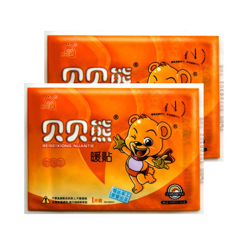 【贝贝熊】大号宝宝贴宫暖贴20片
