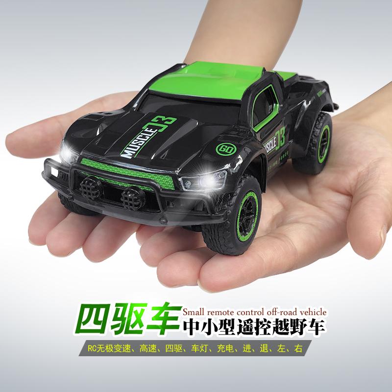 迷你rc遥控高速四驱超小型充电赛车