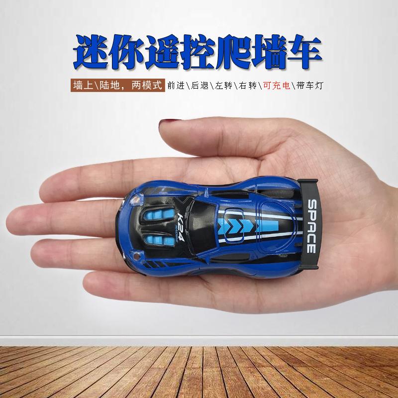 爬墻車遙控小汽車男孩兒童遙控車男生玩具車可充電動賽車節日禮物