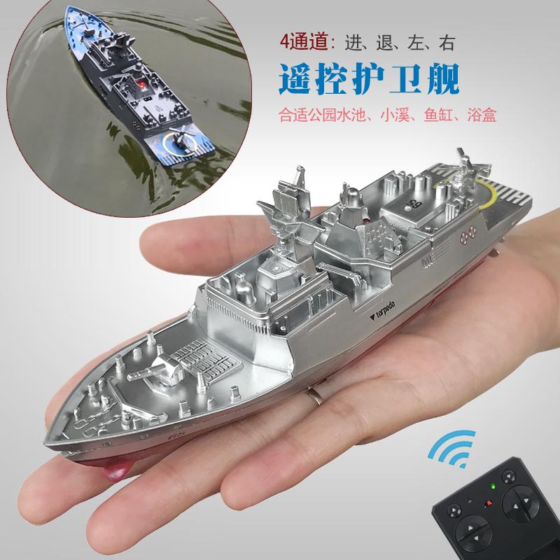 В миниатюре зарядка дистанционное управление судно защищать охрана военный корабль моделирование армия военный корабль быстро ремесло авианосец тур пароход модель водный электрический игрушка