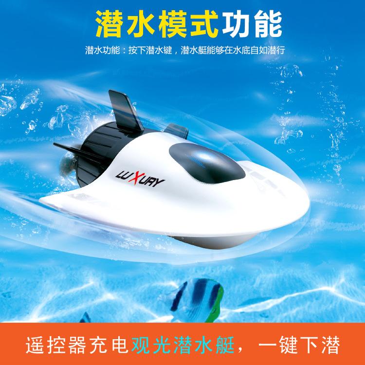 Доступен в модель вода дистанционное управление часы свет подводная лодка в миниатюре водонепроницаемый ядерный скрытая ремесло быстро ремесло лодка зарядка шаг дистанционное управление судно игрушка