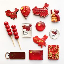 北京旅游糖葫蘆玻璃冰箱貼創意紅色中國樹脂紅旗磁性貼老外禮物圖片