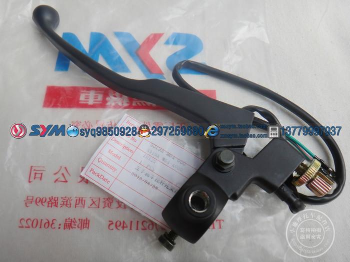 SYM является Xia Син Ян ZH125-A Китай XS125-A мотоцикл рычаг сцепления сборки