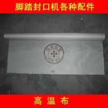 齿轮牌50ML252015105210.50.20.1刻度移液吸管玻璃吸管