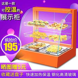 食品加热柜保温柜商用板栗熟食汉堡展示柜保温箱蛋挞薯条加热恒温
