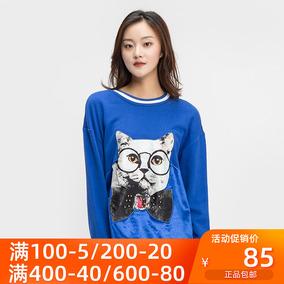 【清仓】艾格2020春秋季女装打折t恤