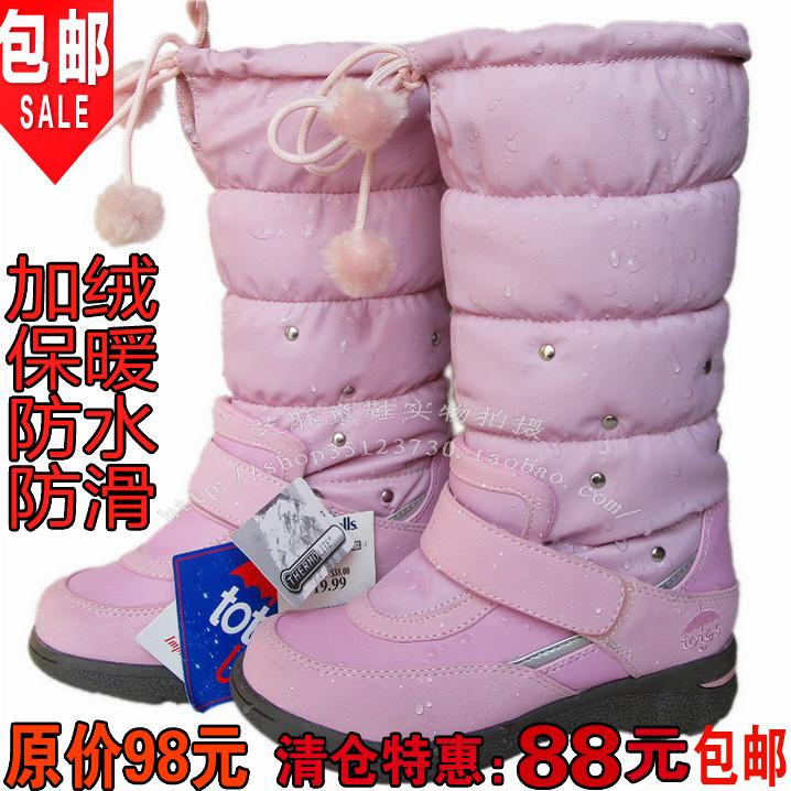 Электронной почты торговли оригинальный Детская обувь американского сумки Сапоги женские розовые принцесса ребенка сапоги UGG ребенка