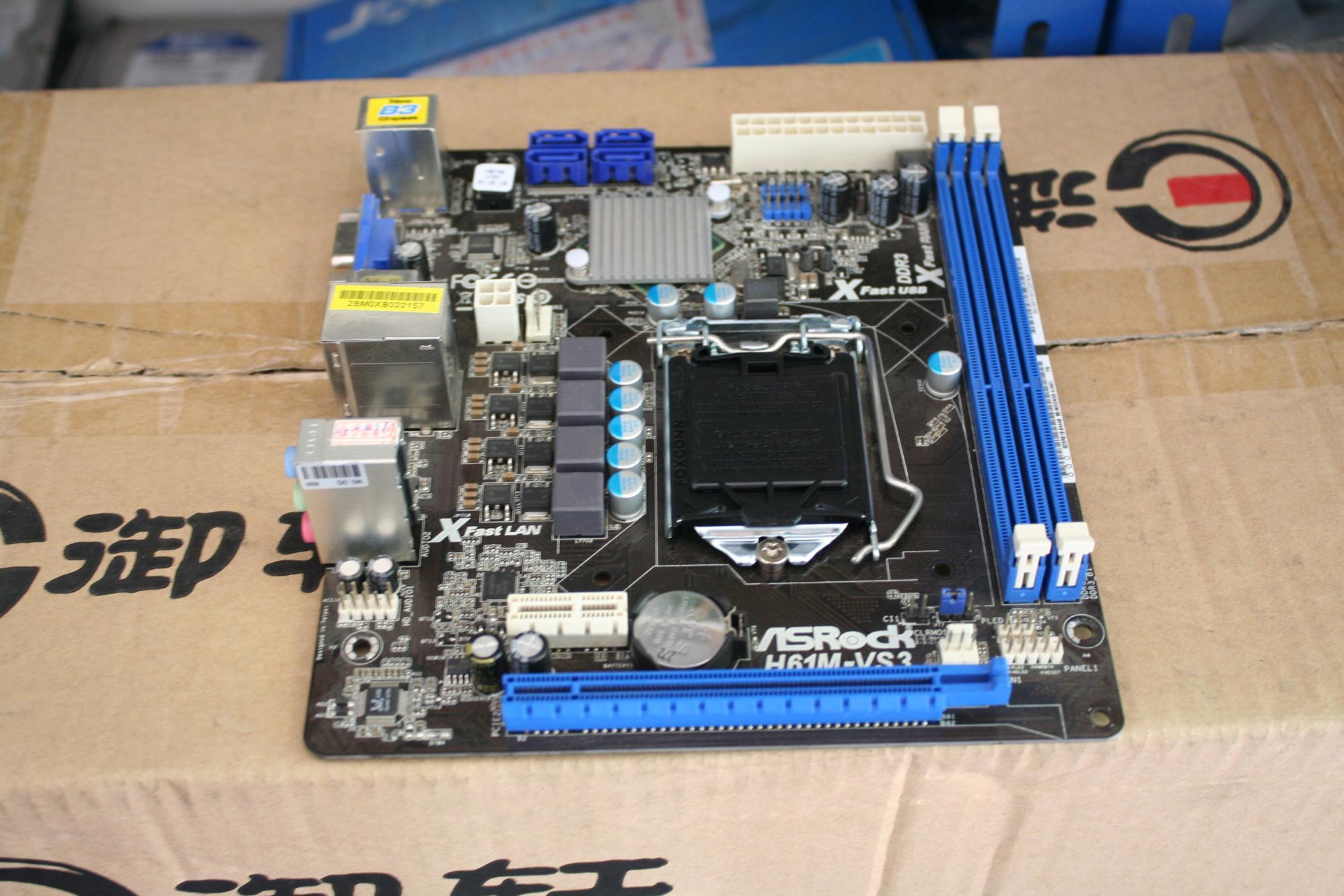 华擎 H61M-VS3支持22nm当二手的出了