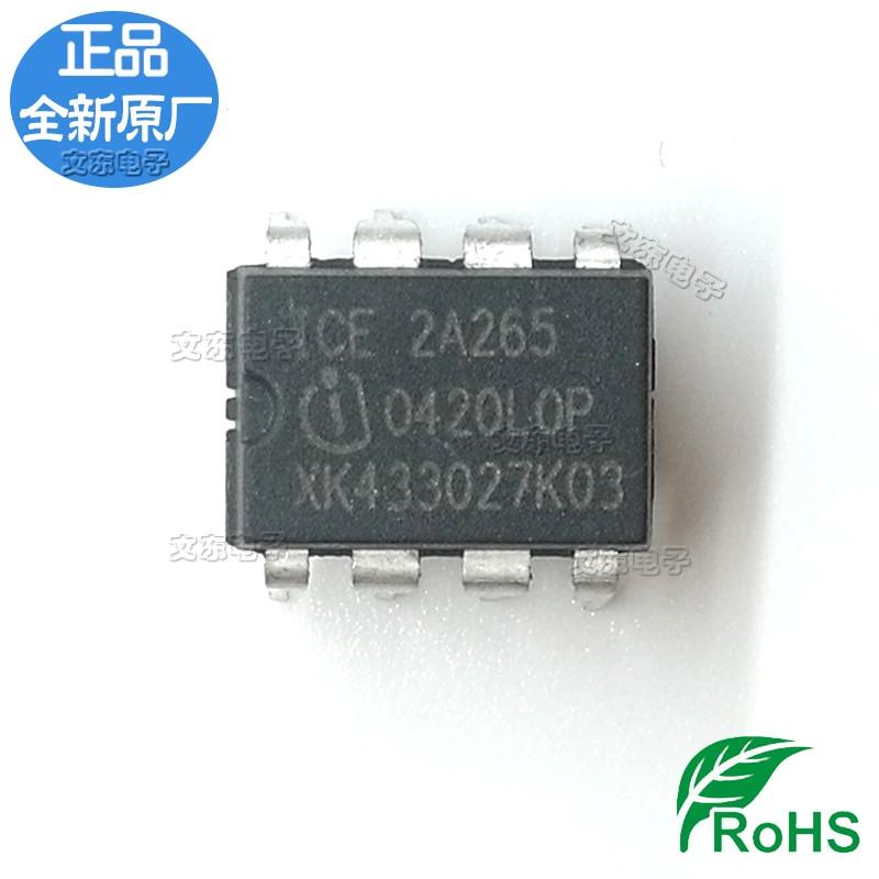 进口全新 ICE2A265 ICE2A265Z封装DIP电源管理IC 批量价低,可领取元淘宝优惠券