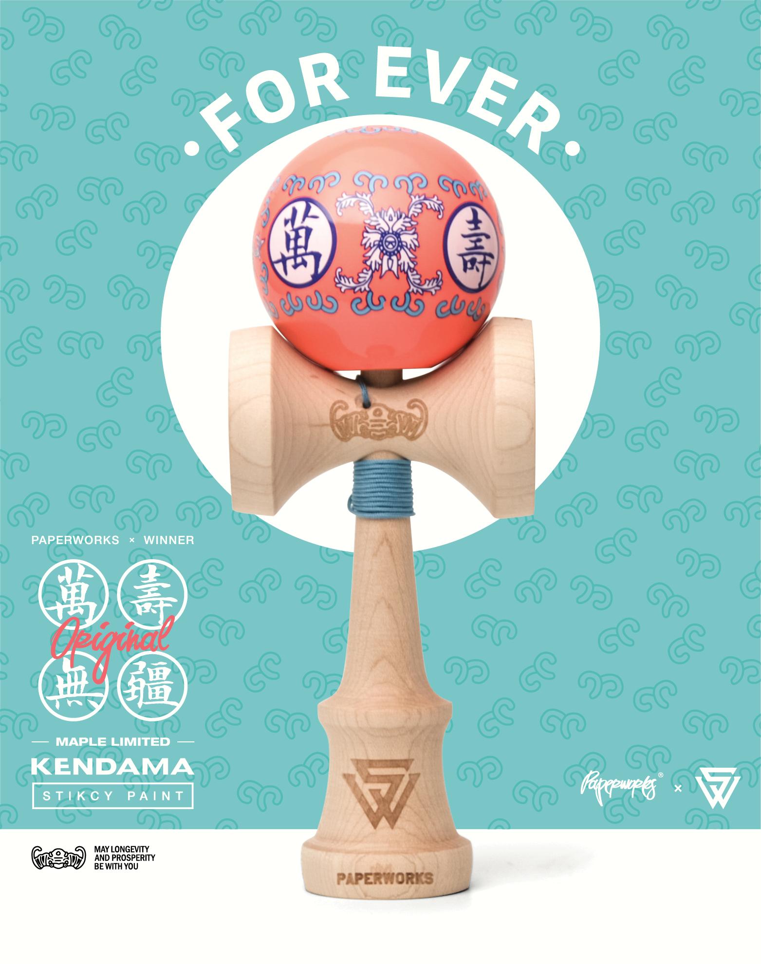 赢家剑玉 x PaperWorks 万寿无疆专业KENDAMA枫木剑球创意520礼物