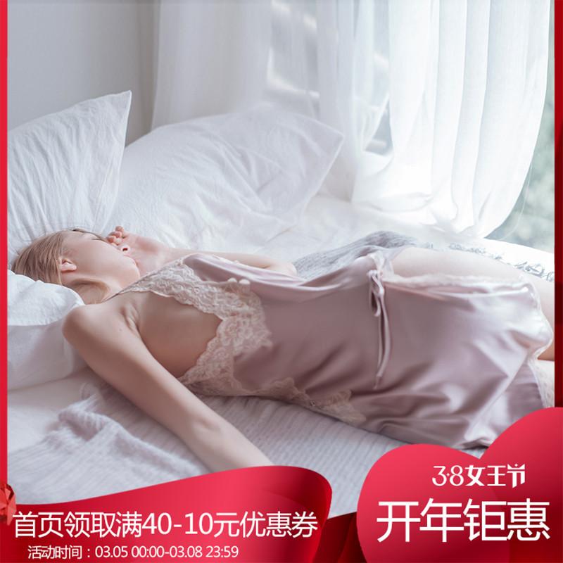 Эротические пижамы Артикул 581485148039
