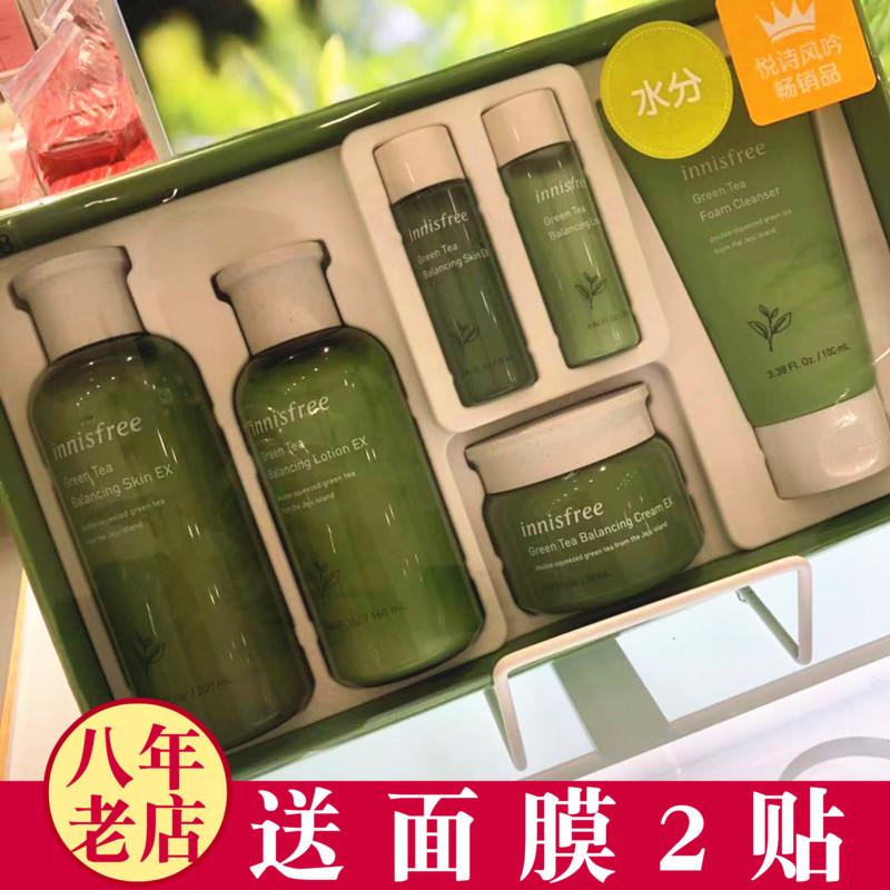 韩国悦诗风吟绿茶水乳套装 护肤品套盒 补水保湿两件套 面霜 正品