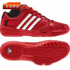 788c4f2ccdb3 Spot genuine new Adidas Adidas fencing shoes V24372 2012 London subsection