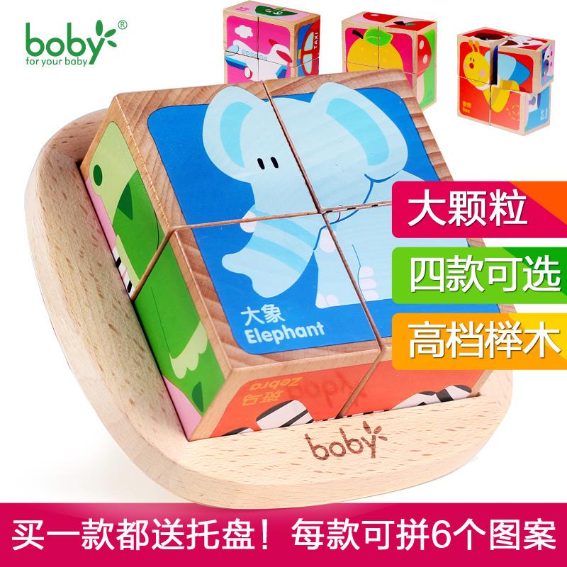 兒童拼圖益智力木頭積木玩具六面畫3d立體1-2-3歲早教啟蒙4款包郵