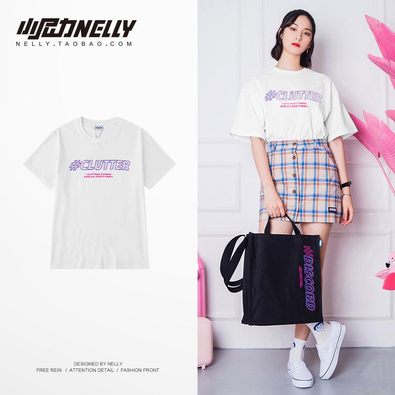 宽松t恤男女韩版学生白色ins潮丅恤体恤半袖大码纯棉短袖2021新款