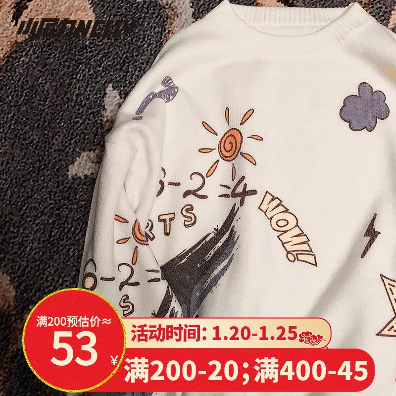 港风毛衣男秋冬季宽松针织衫学生嘻哈潮牌卡通图案套头衫保暖线衣