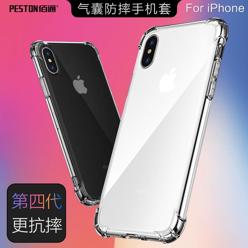 佰通适用苹果9 iPhone X手机套7 8 6S Plus防摔5SE透明保护软壳