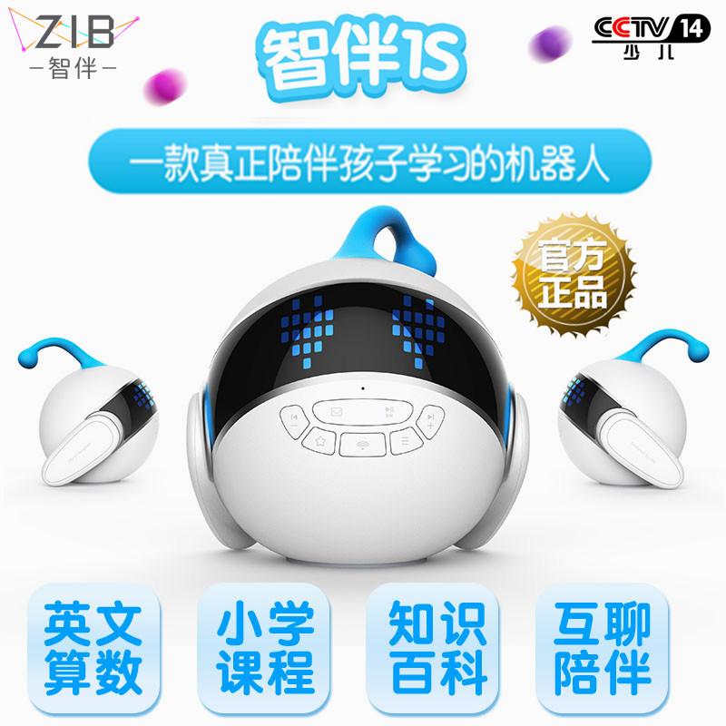 zib智伴智能�和��C器人家庭早教育�W�陪伴�υ�高科技故事�C玩具