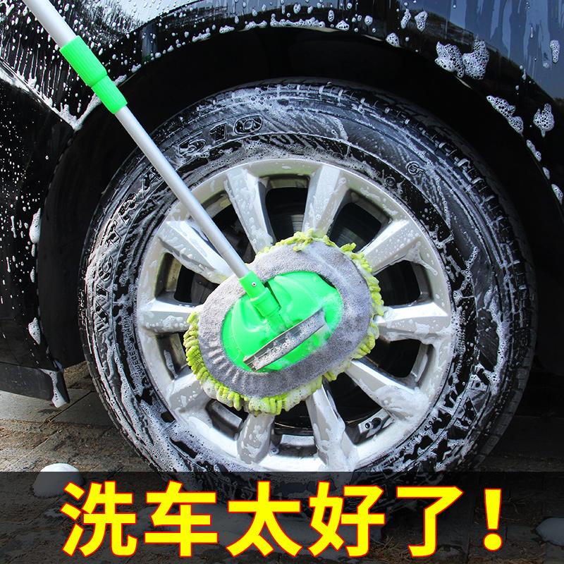 洗车拖把擦车长柄伸缩车刷不伤车神器专用刷车刷子汽车除尘掸工具
