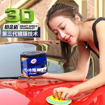 龟牌车蜡冰蜡汽车打蜡白色车用黑专用养护腊抛光上光保养镀膜通用