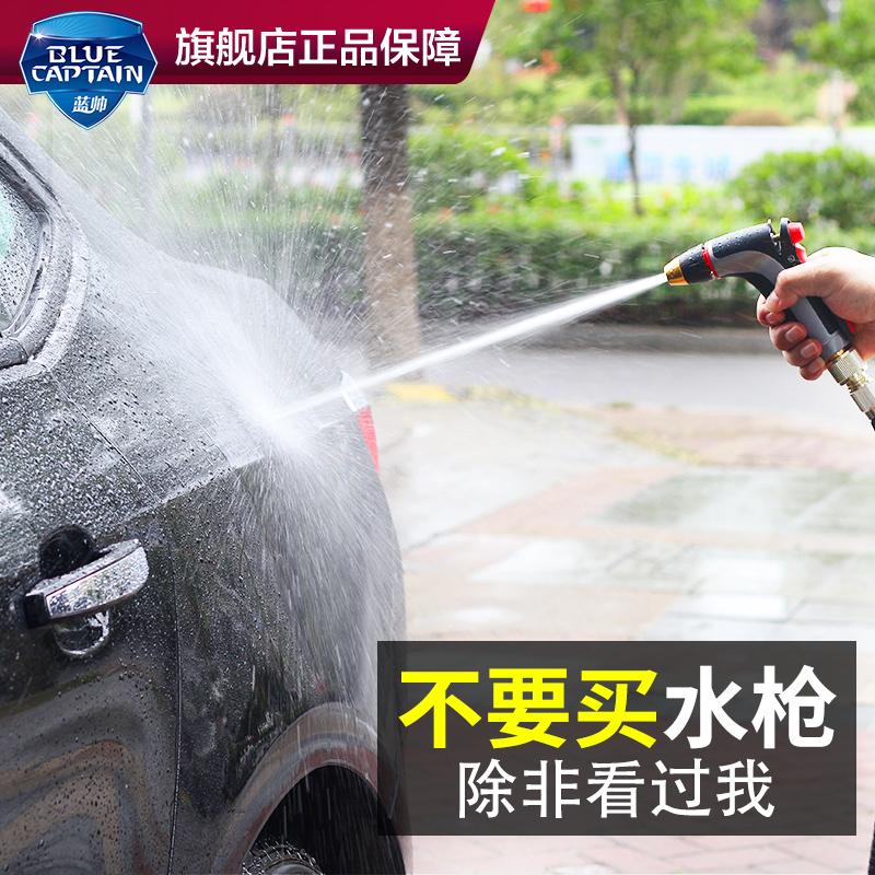 不包邮高压洗车水枪水抢家用神器伸缩水管软管喷头强力汽车浇花工具套装
