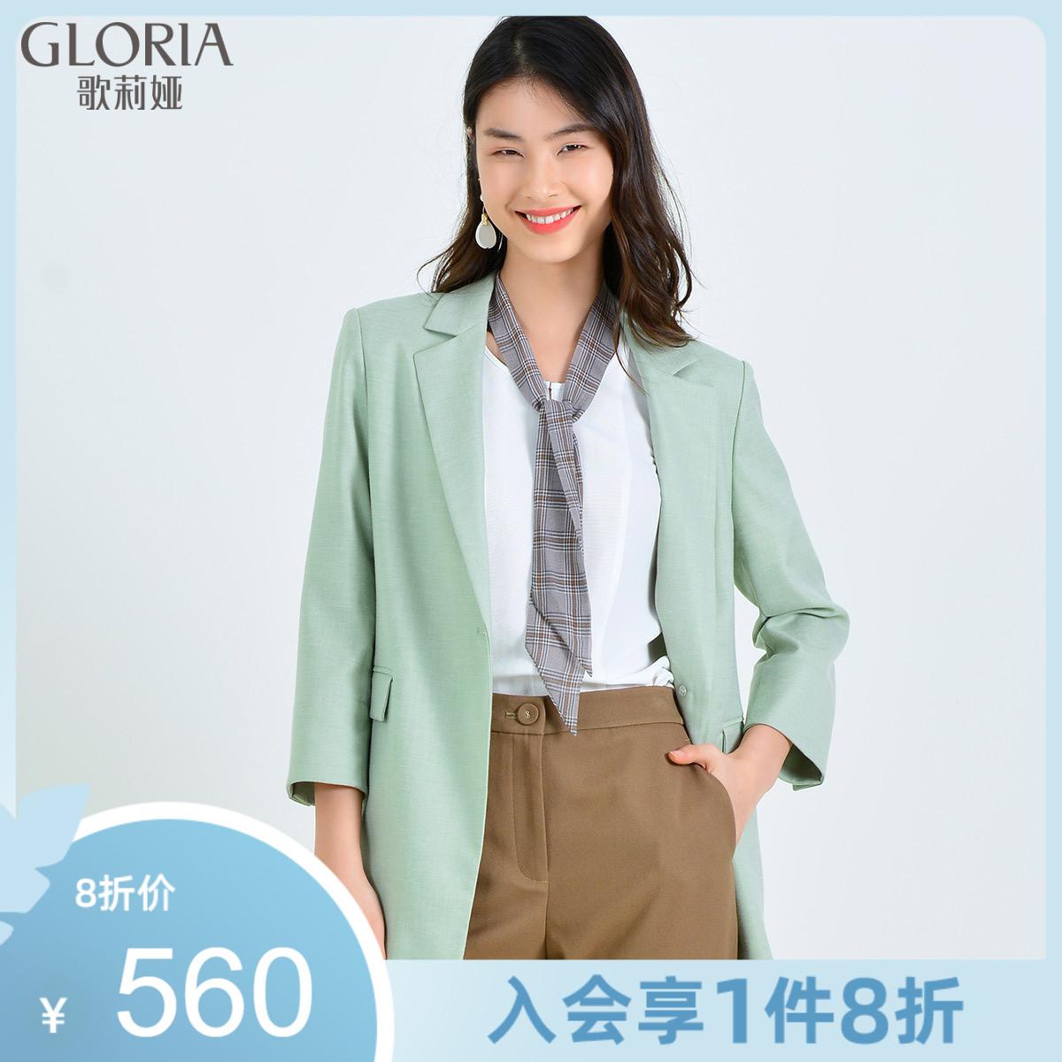 商场同款Gloria|歌莉娅秋季新品翻领直身型西装外套108C6M060怎么样