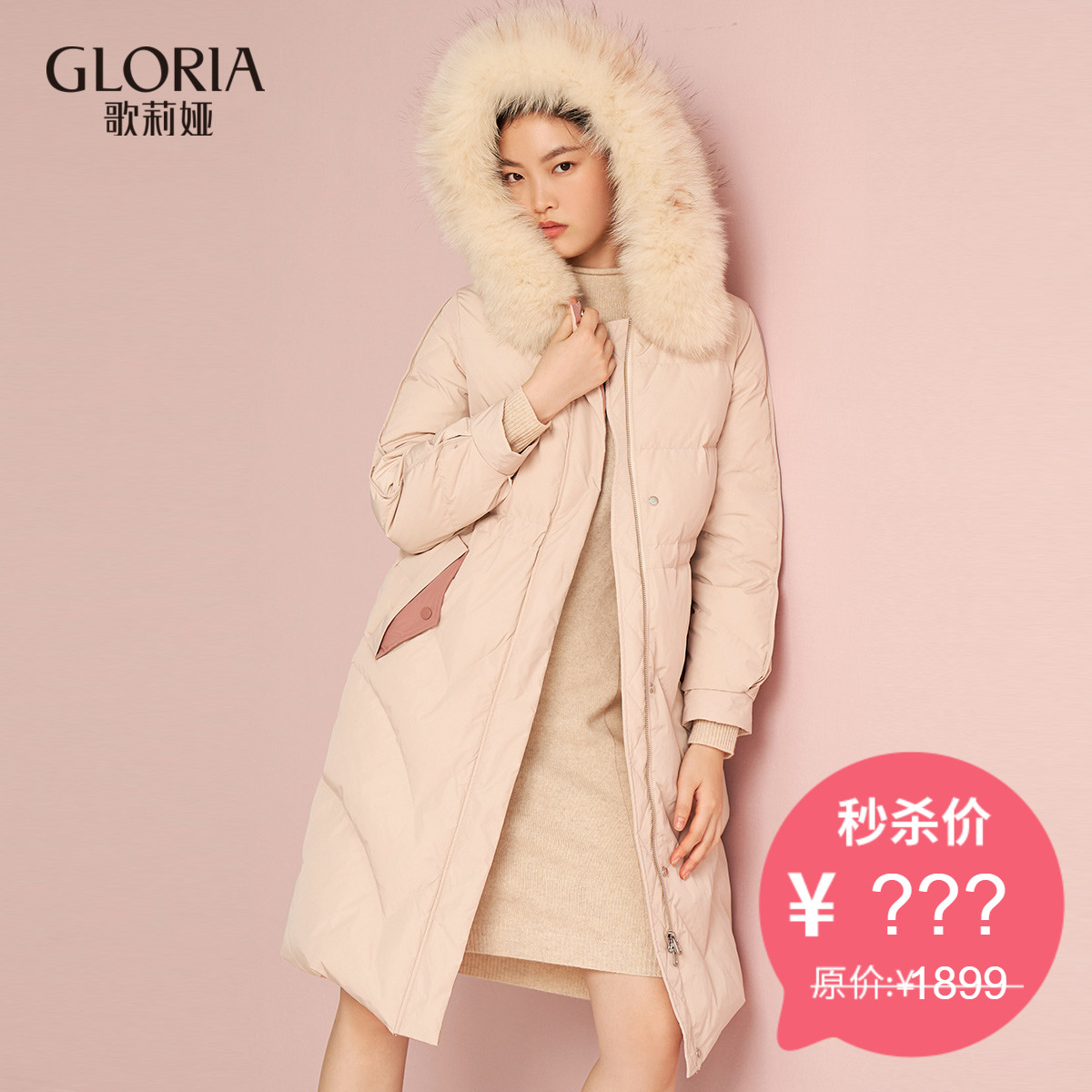 2.27 Gloria / golia 2019 winter real wool collar down jacket 19ds8c020