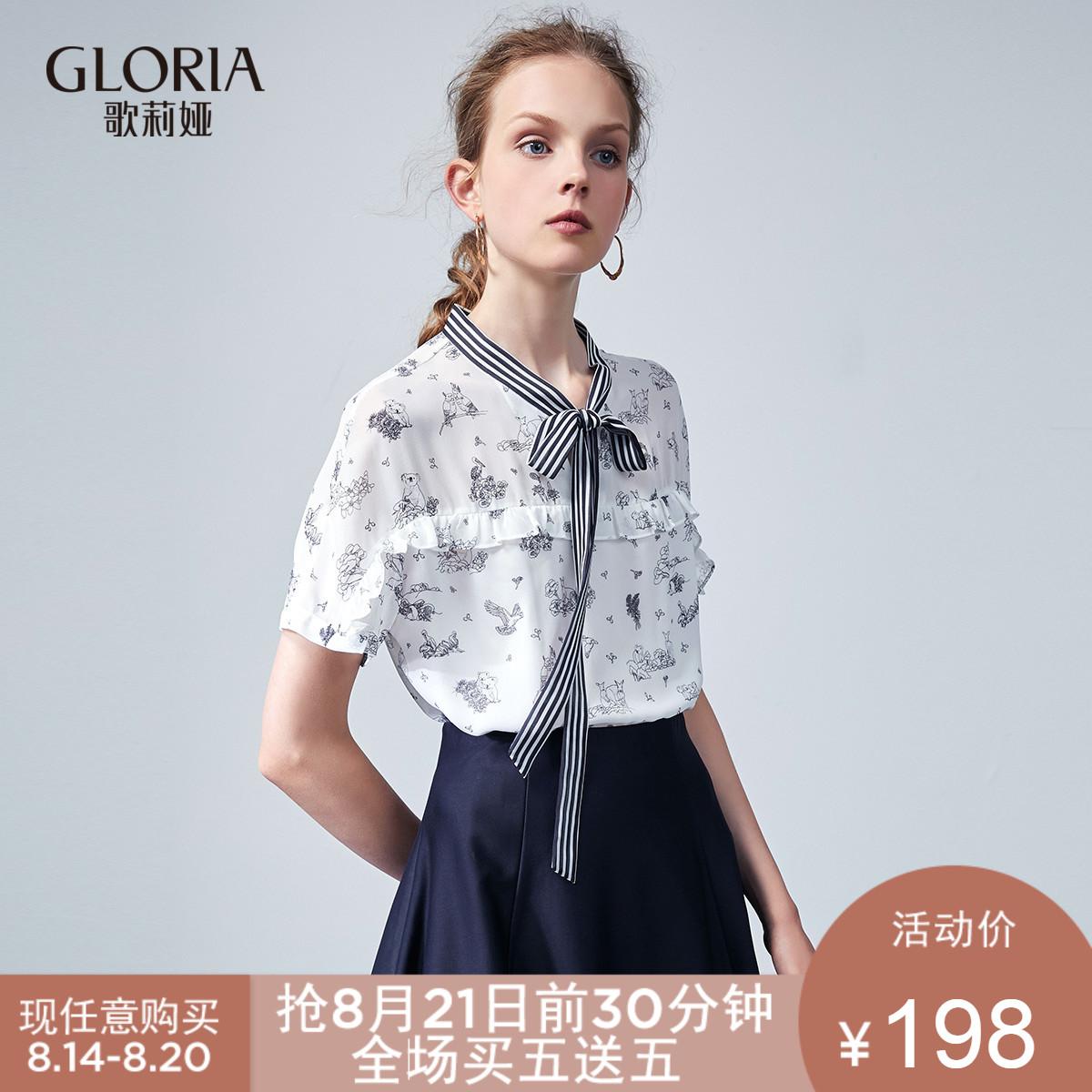 GLORIA/歌莉娅2018秋季条纹飘带印花雪纺梭织衫187C3B020