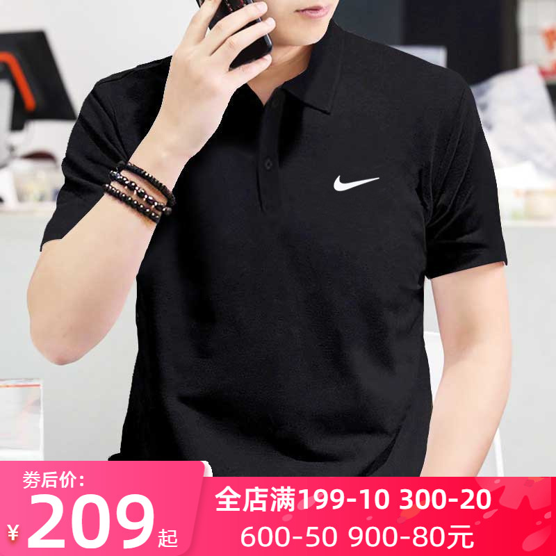 Nike Nike short sleeve men's 2020 summer new breathable polo shirt sports Polo quick drying T-shirt 939138
