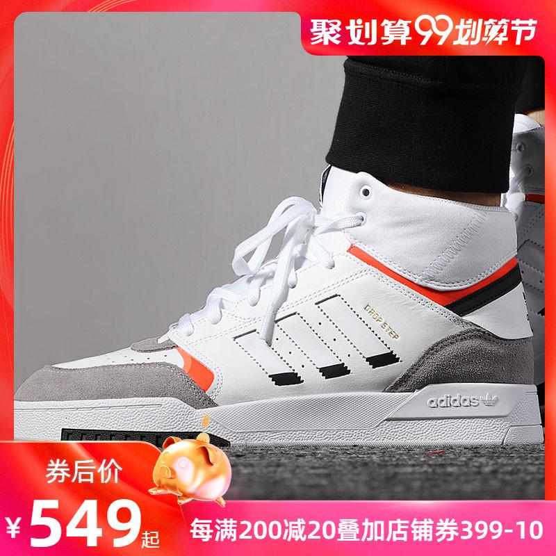 Giày Adidas giày cỏ ba lá nam cao cấp 2019 Giày mới giày thể thao Giày trắng giày bình thường EE5220 - Dép / giày thường