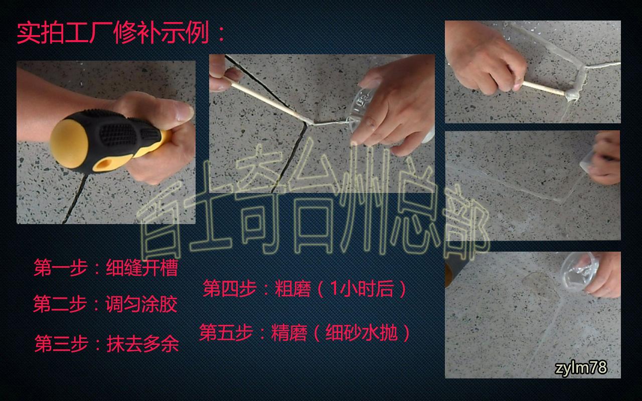 Сто рейнджер мрамор клей цветок бугор рок клей столовая гора трещина шить ремонт клей камень клей керамическая плитка клей прекрасный шить подготовка