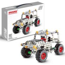 儿童玩具金属螺丝拼装锻炼动手能力练专注力男孩生日礼物动脑益智