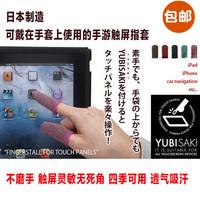 Сейчас в надичии япония система коснуться палец дух умный воздухопроницаемый противо рука есть курица слава сфера может наборы положить использование