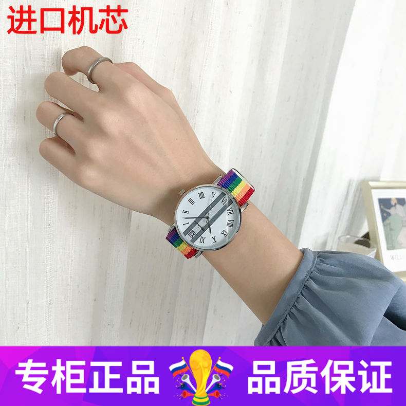 A pair of mens and womens watches, lovers students and girls cool fashion brand are woven with the brands new Leiya sail cloth belt
