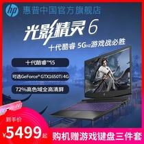 英寸商用全新正品15.6四核轻薄便携商务办公固态硬盘上网游戏手提笔记本电脑学生手提分期3585戴尔灵越Dell