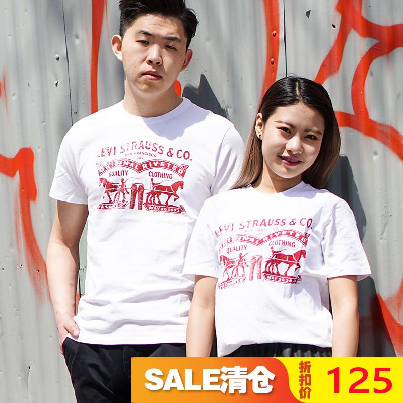 纽约大宝 Levi's/李维斯 18年新款男女情侣多款纯棉短袖T恤