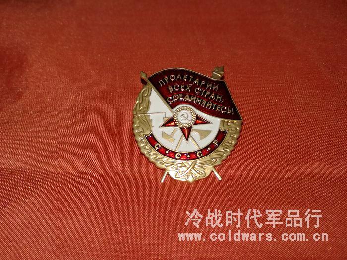 Россия красный поле годовщина статья провинция сучжоу присоединиться красный флаг медаль мини-версия отворот глава воротник глава победа день знак корсаж