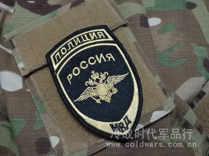 Россия армия фанатов ученый газ глава специальный тип солдаты MVD модель ворота общий вышивка нарукавная повязка двойной орел армия одежда на липучках