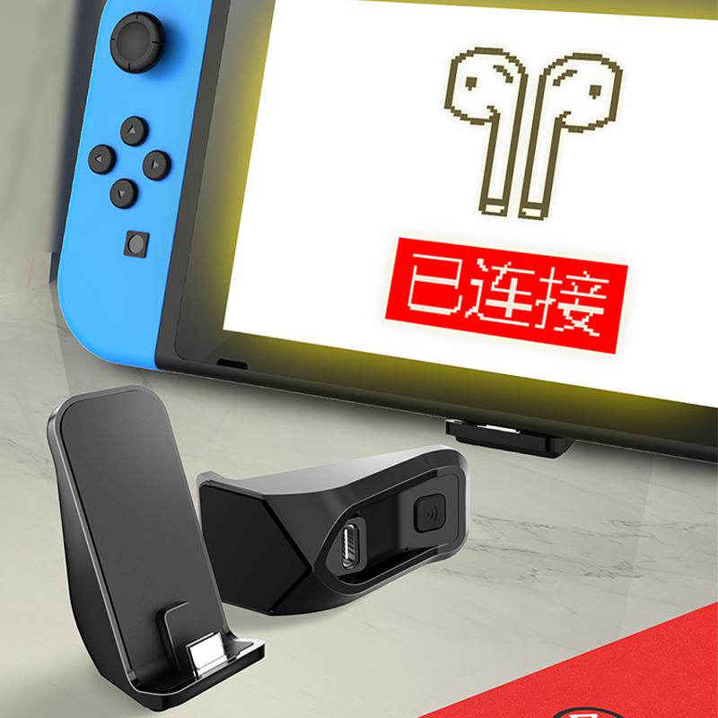 (用1元券)Switch NS良值蓝牙耳机接收器 无线适配器 PS4PRO电脑笔音频发声