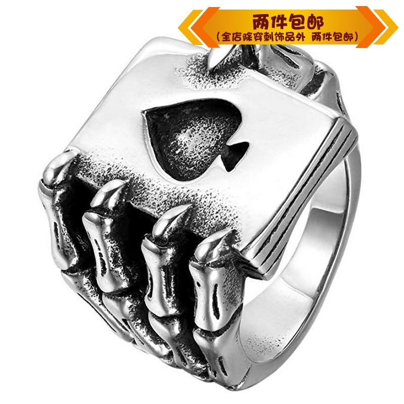 时尚钛钢戒指 哥特式骷髅手爪扑克牌 魅力指环 钛钢男款戒指指环