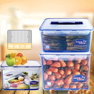 乐扣乐扣超大塑料保鲜盒大容量收纳盒相机密封盒防潮盒HPL889 12L