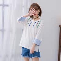 Áo thun cổ tròn đính cúc phong cách Nhật Bản