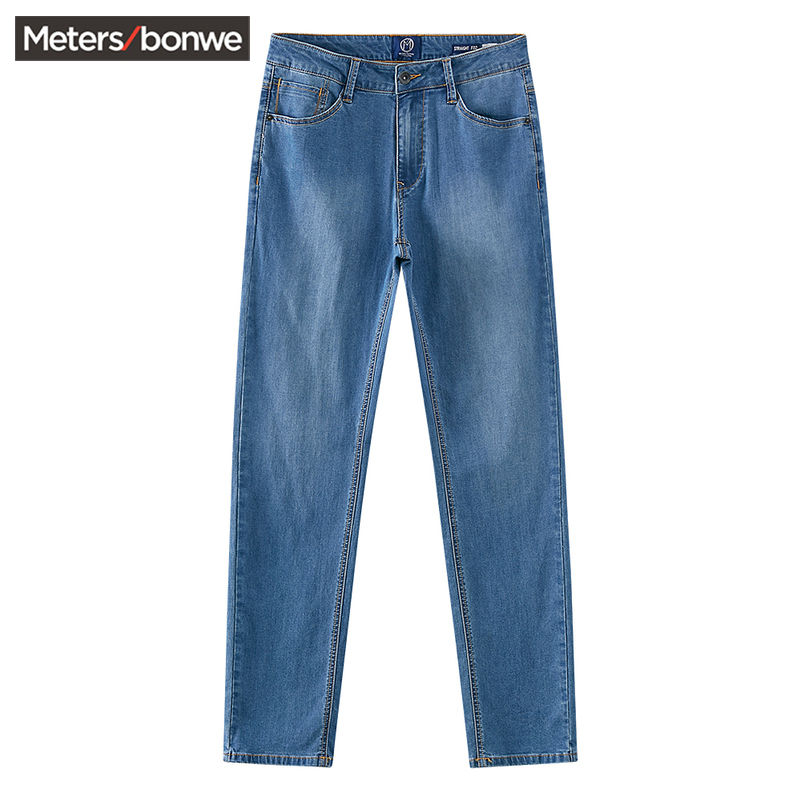 Metersbonwe straight tube jeans for men 2020 new summer trend handsome casual matching with student trousers for men