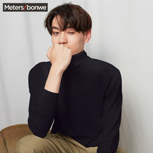 Metersbonwe high collar sweater male 2018 new winter trend casual loose youth warm men's sweater